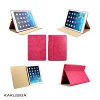 Kakusiga professional newest ultra-slim flip leather magnetic holder for ipad air 5
