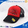 OEM serve snapback trucker cap with custom brand design your own 5 panel hat cap