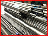 produced UNS N04400 monel 400 welded pipe in B725 B775