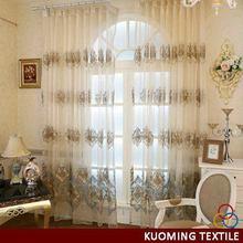 Quality Best-Selling wedding drapery curtain fabric
