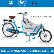 "26""Bakfiets cargo bike bicicleta"