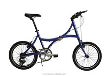2015 hot sell 20 inch alloy/steel folding bicycle folding bicycle 6/7 speed folding bike