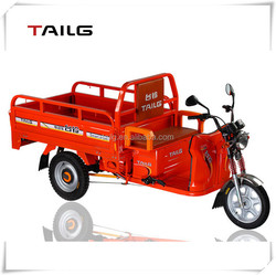 chinese manufacturers 3 wheel cargo motorcycle