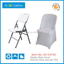 Cheap Dining White Plastic Folding Chairs,plastic foldable chair,rental plastic folding chair