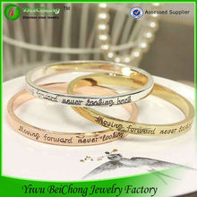 Moving Forward Never Looking Back personalized engraved bangle bracelet