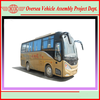 5.2L Euro 4 Emission Standard 35 Seats Diesel Luxry coach Bus for Sale