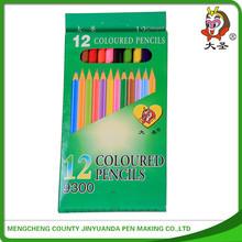 2015 pure wood portable color pencil Drawing tools