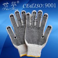 dot black cotton grip glove