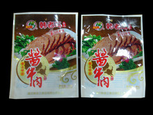 three side seal pouch for spiced beef