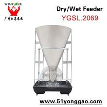 SS 304 Stainless Steel 75kg Nursery Feeder Dry Wet Feeder