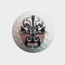 Cheap Golf Gift Ball Custom Made Any Logo Ball