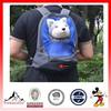 High Quality Dog Carrier Backpack Puppy Travel Bag Mesh Backpack