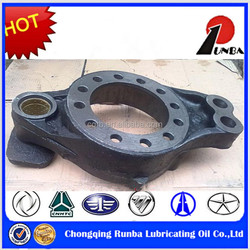 High quality Dongfeng truck axle rear brake base board 24401101