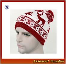 XJ01196/Men knit acrylic hat/ high quality acrylic beanie knit hat