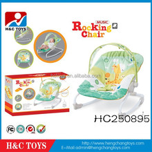 Hot Sale Baby Rocking Chair With Adjustable Backrest HC250895