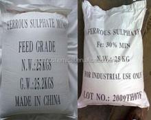 99.5% Ferrous sulfate(FeSO4*7H2O)