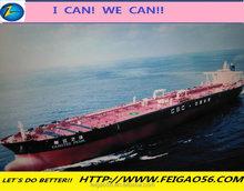 sea freight cargo FROM SHENZHEN GUANGZHOU HONGSHAN ZHUHAI ZHAOQIN SHANTOU TO Raleigh