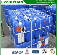 formic acid price/for leather use/CAS No.: 64-18-6