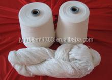 RW pattern 100%polyester spun yarn 20S/1,30S/1,40S/1 etc