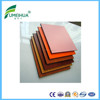 Rich color duarability high pressure laminate sheet
