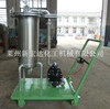 stainless steel bag filter with good price
