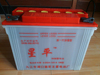 high speed car battery for electric vehicle