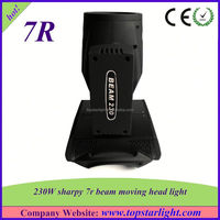 2015 big discount for beam moving head light with beam 7R 230w sharpy 7r