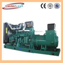 500kw power generator, open type Volvo diesel engine
