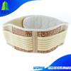 Physical therapy Tourmaline magnetic waist support massage waist belt