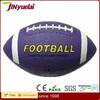 children toys machine-sewn school rugby balls