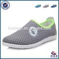 baratos al por mayor zapatos de deporte en guangzhou de china