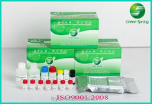 Tetracyclines(TCs) ELISA assay kit for antibiotic residue detection