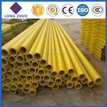 FRP Round Tubes & Fiberglass Duct & FRP Round Pipes