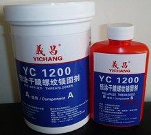 double compositions 1200 pre-applied thread locker sealant