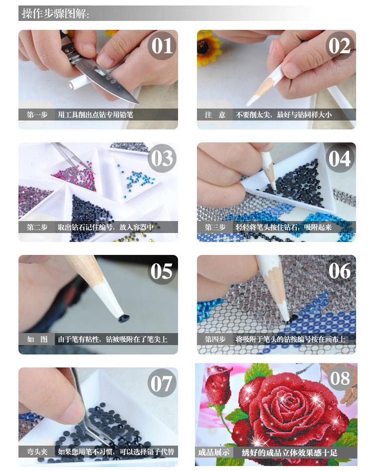 Клей в алмазной вышивке 146