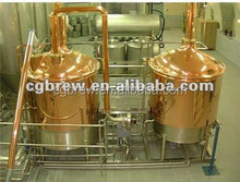 2000L brewhouse system of the full set of brewery equipment of craft beer