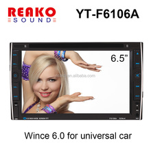 double din car radio with video dvd + bluetooth+gps+ipod+mp3 for hyundai veloster