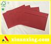23*16 cm Handmade Decorative Designer Single Pearl Paper Envelopes