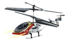 RC Helicopter(yellow) - 3ch, Gyro, Original , Hot sale!!!