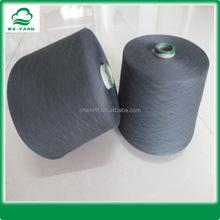 Item WX-00390 Wholesale cotton sock yarn, knitting sock yarn companies