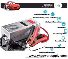 Yucoo power supply 12V 5A smart car battery charger