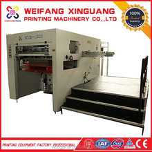 XMB-1300 circulating supply system in the semi-automatic die cutter