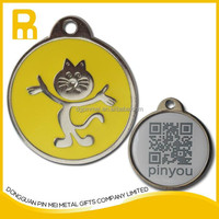 high quality plain pet id dog tag wholesale