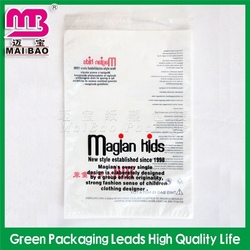 stable quality control high quality ocean plastic pack bag for mailing