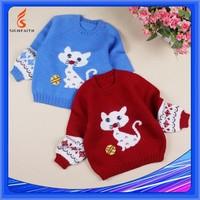 Knitting Patterns Children Cartoon Sweater, Kids Knitting Sweater Patterns, Handmade Baby Sweater