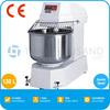 2014 Best Seller Flour Dough Mixer - 130 Liters, Digital Control, Double Speed, CE, HS130D