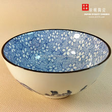 Chinese antique style blue and white porcelain rice bowl set