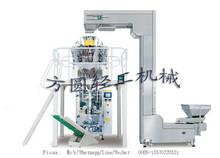 2015 çini fabrikası peynir paketleme makinesi