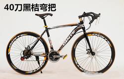 Cheap road bike/700C hybrid bike/racing bicycle for sale