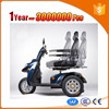 favourable electric tricycle for handicapped disabled tricycle for elderly